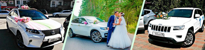 Внедорожник на свадьбу в Липецке