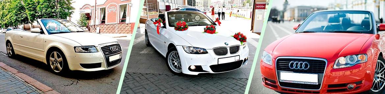 Кабриолет на свадьбу в Липецке