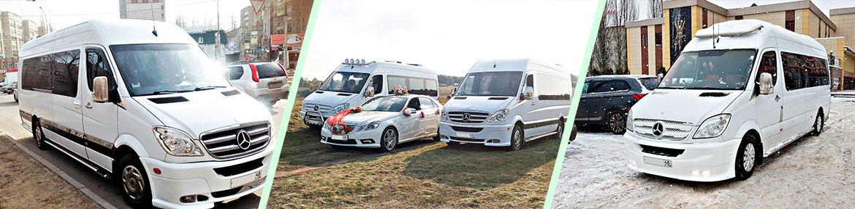 Микроавтобусы на свадьбу в Воронеже
