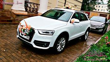 Авто до 750 рублей