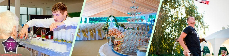 Бармен шоу на свадьбу в Ельце