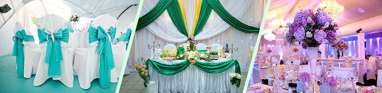 Украшение зала на свадьбу в Воронеже