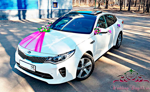 KIA Optima GT New