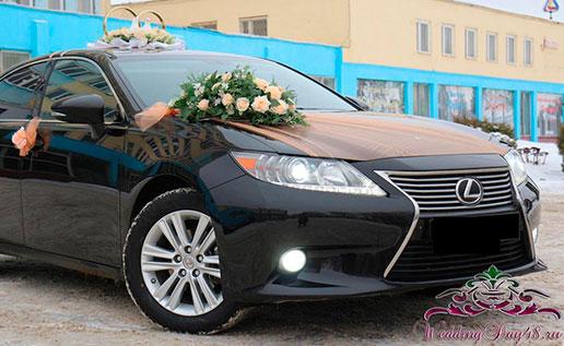 Lexus ES250 NEW