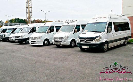 Микроавтобусы от ~ 950 <i class=