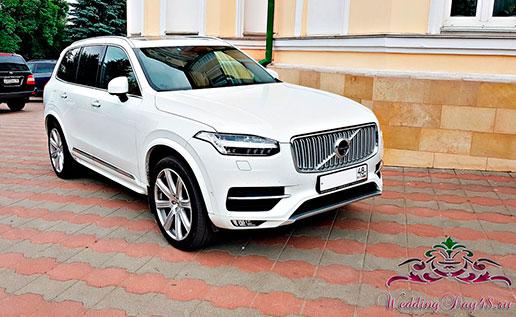 Volvo XC90 New